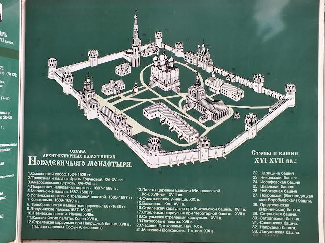Mapa del Monasterio Novodiévichi en Moscú