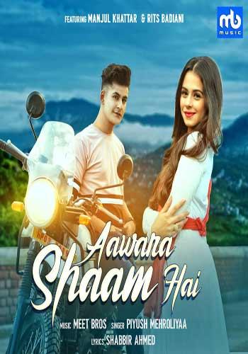 Aawara Shaam Hai – Manjul Khattar mp3