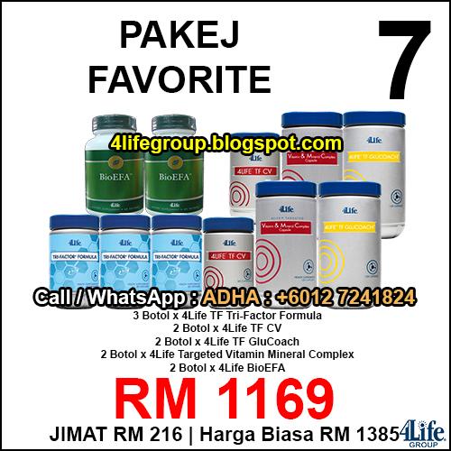 foto Pakej Favorite 7 - 4Life Malaysia
