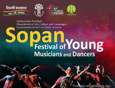 Sopan Festival