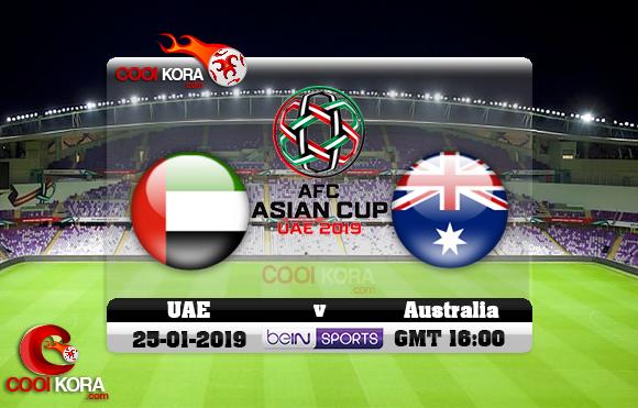 مشاهدة مباراة الإمارات وأستراليا اليوم كأس آسيا 25-1-2019 علي بي أن ماكس