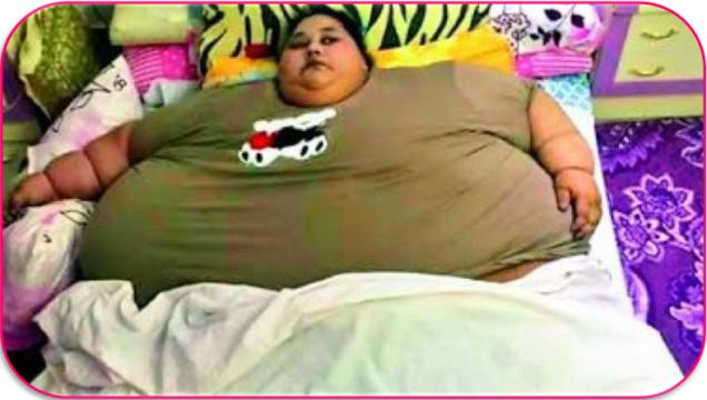 ايمان احمد المصري، لم يغادر منزلها منذ 25 عاما، وانها توجهت الى مومباي لإجراء عملية جراحية