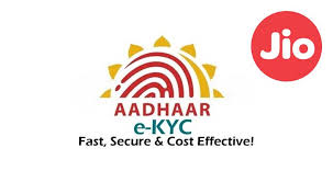 How Aadhaar Esign and Ekyc made Jio the fastest growing company?