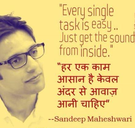 Sandeep Maheshwari Life Motivating Quotes in hindi