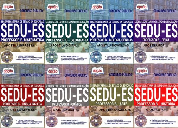 Apostilas concurso Professor Matemática SEDU ES 2017 / 2018.