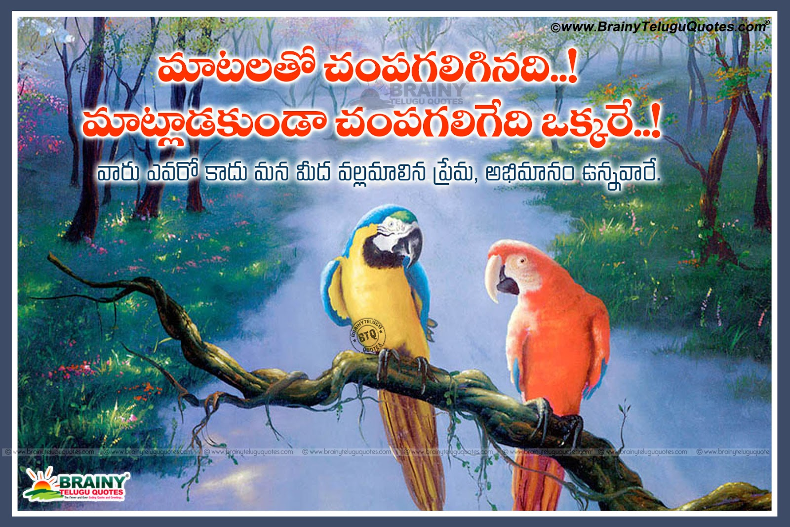 Love Feeling Quotes In Telugu: Latest Telugu Life Quotes-Love Feelings Quotes With Hd