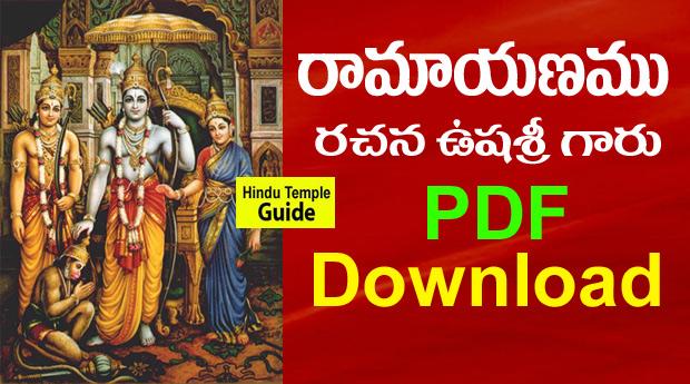 The Secret Telugu Book