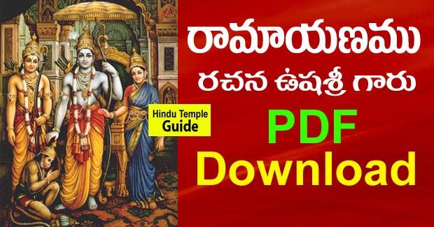 Pdf story telugu full ramayanam in