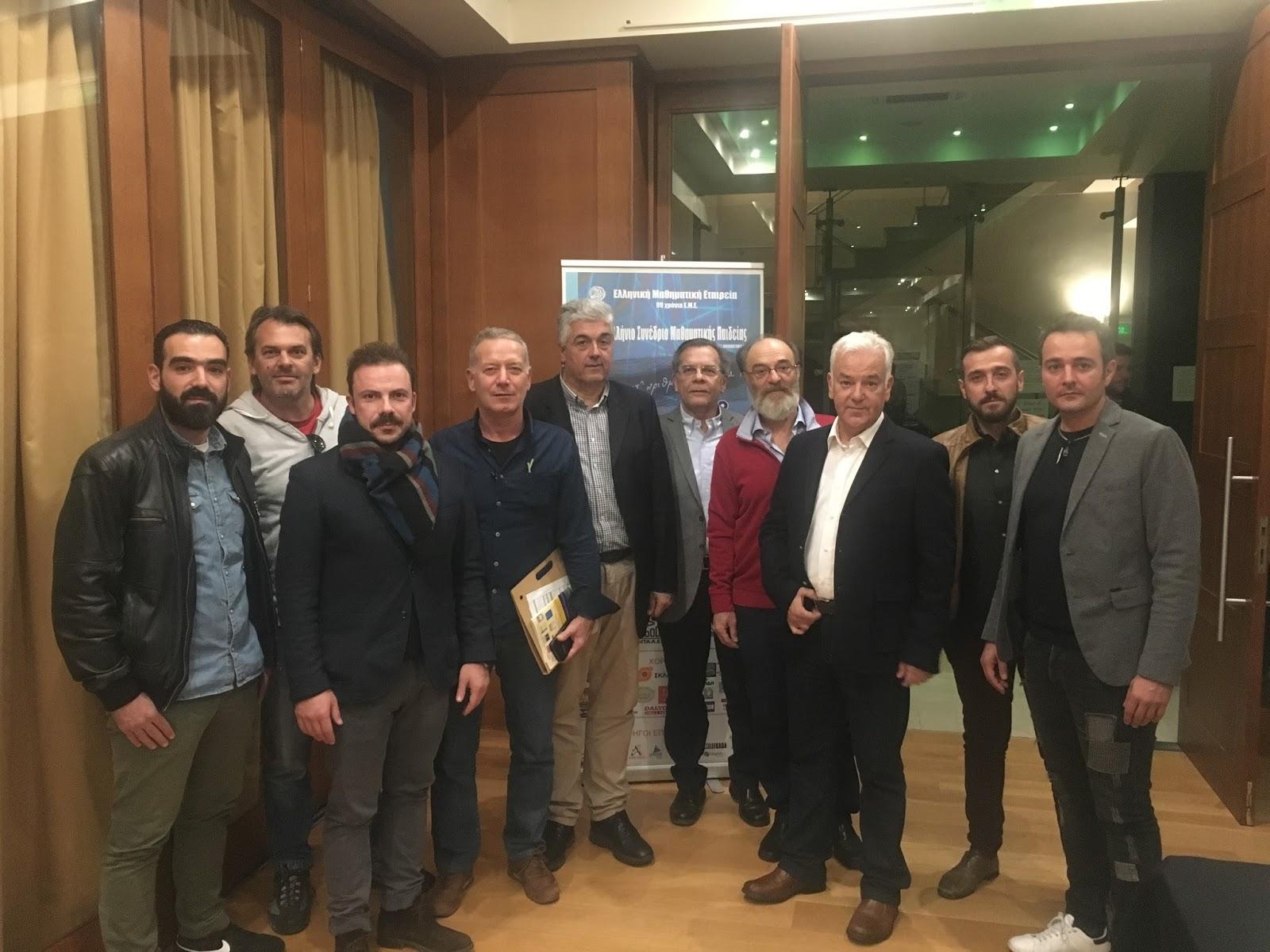 Ισχυρό φαβορί η πόλη της Λάρισας για την ανάληψη διοργάνωσης του ετήσιου Πανελλήνιου Συνεδρίου της Ε.Μ.Ε.