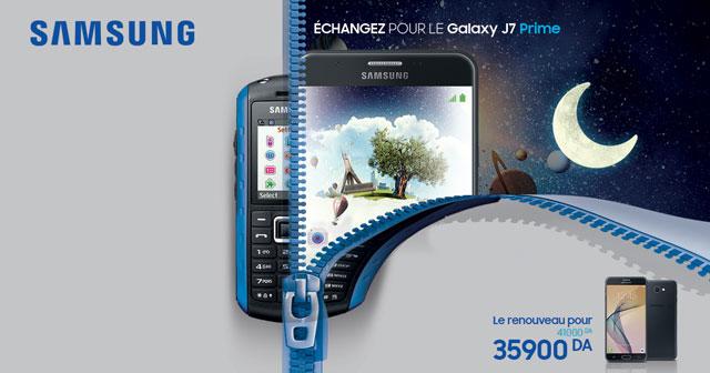 سارع لإستبدال هاتفك القديم بـ Galaxy J7 Prime عند سامسونج الجزائر !