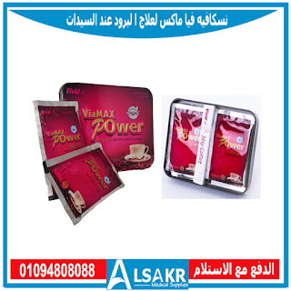 http://store.alsakrmedical.com/index.php?route=product/product&product_id=69