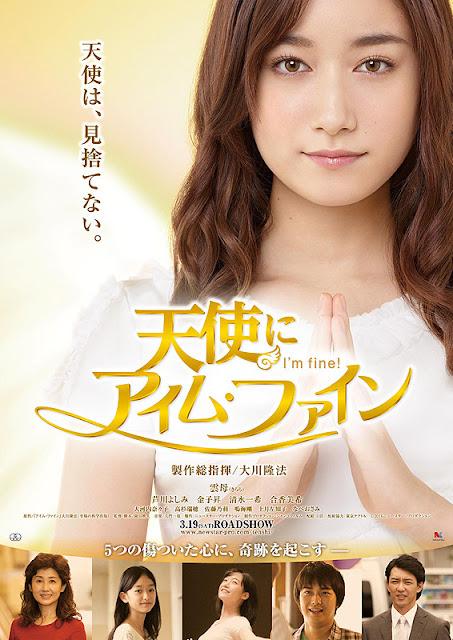 "Sinopsis Tenshi ni I'm Fine / Tenshi ni ""Aimu Fain"" (2016) - Film Jepang"