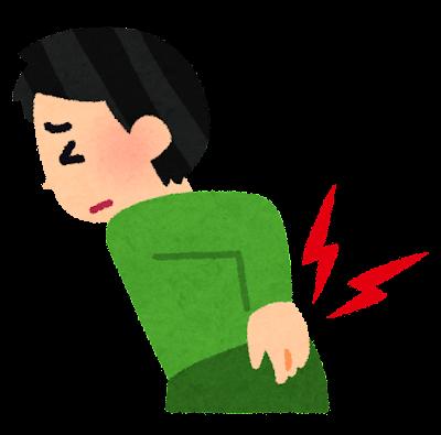 関節痛のイラスト(腰)