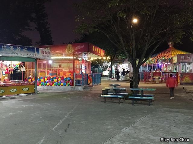 深圳東門文化宮遊樂場