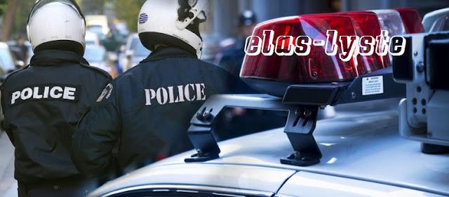 elas.lyste-blogspot