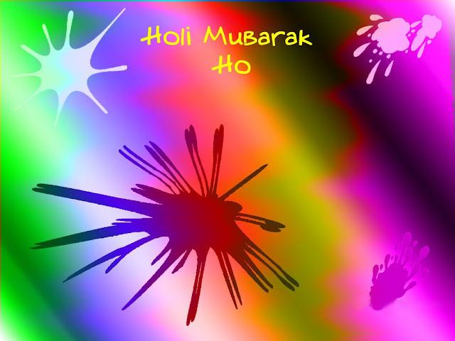 holi mubarak 2016