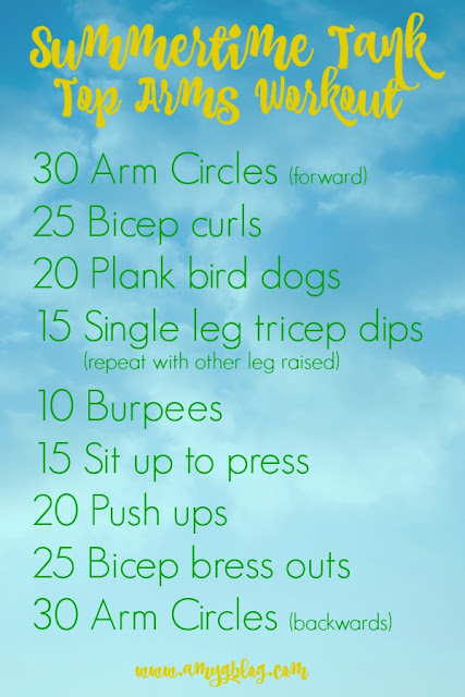 Summertime Arms Workout