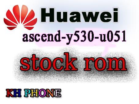 download huawei y530-u051 no v5.0.2.301_ove firmware
