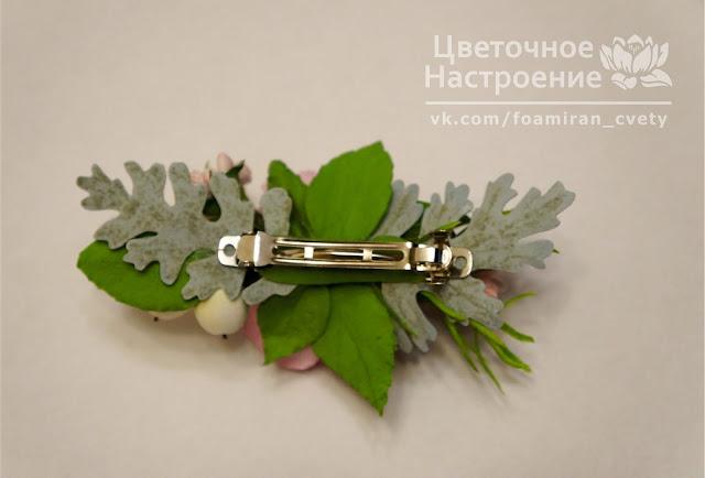 цинерария в композиции с розами