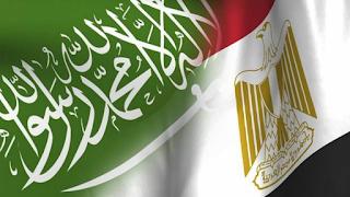 التعاون المصري السعودي