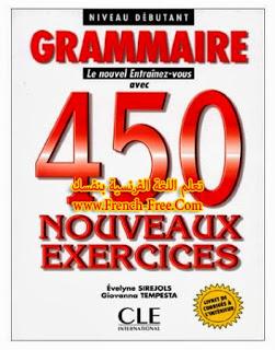 تحميل أفضل التطبيقات و الكتب PDF لتعلم اللغة الفرنسية مجانا