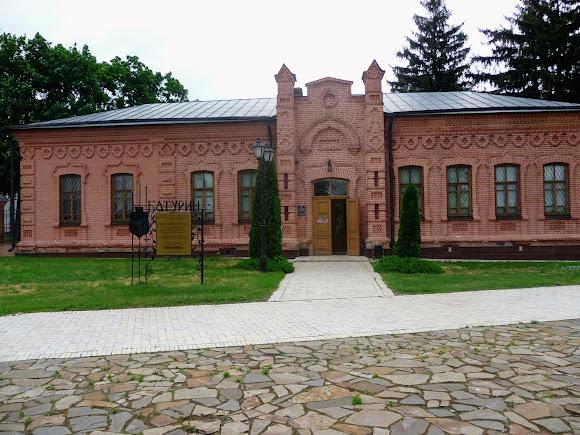Батурин. Музей археології. Пам'ятник архітектури. 1904 р.