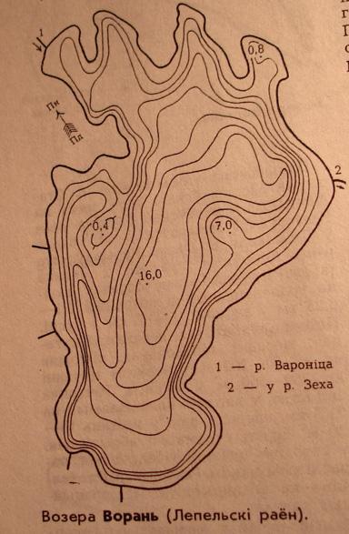 карта глубин озера Воронь