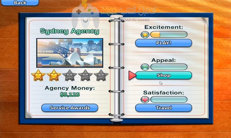 تحميل لعبة وكالة السفر Travel Agency للكمبيوتر من ميديا فاير