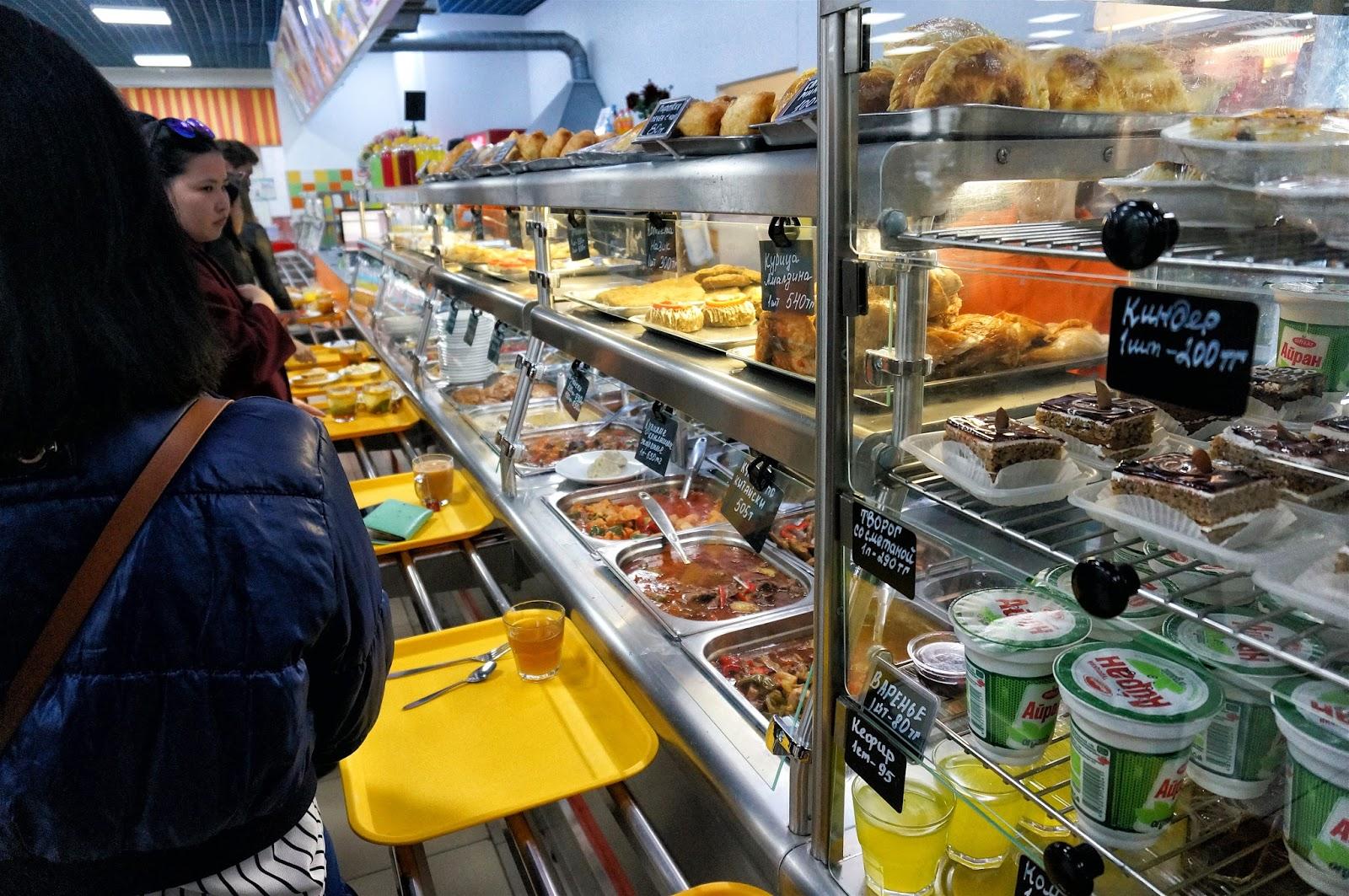 wyprawa do Kazachstanu, co zobaczyć w Kazachstanie, Kazachstan ciekawostki, zwiedzanie Kazachstanu, Kazachstan jedzenie