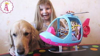Вертолет для Барби