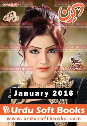 Kiran Digest January 2016