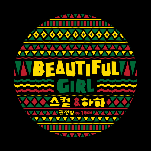 [Single] SKULL&HAHA – Beautiful Girl