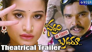 Bhadram Be Careful Brotheru Theatrical Trailer __ Sampoornesh Babu,Charan Tez,Hameeda