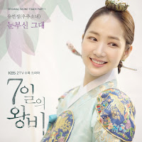 Ost Seven Days Queen