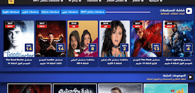 سينما فور اب Cima4UP | افلام عربى | افلام اجنبى | افلام هندية | افلام اون لاين