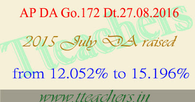 AP Go 172 Latest 2015 July DA Go raised from 12.052% to 15.196%