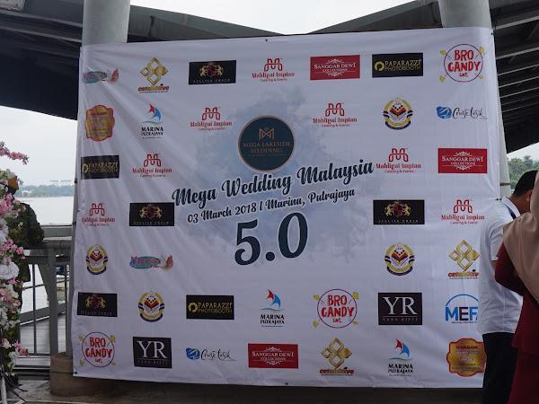 Pakej Majlis Perkahwinan Jimat dengan Mega Wedding