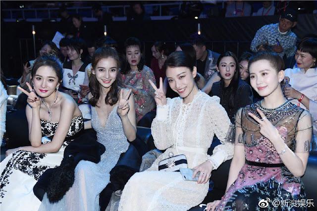 Weibo Night 2017 Yang Mi, Angelababy, Ni Ni, Liu Shi Shi