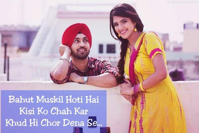 Love Aaj Kal Shayari ,Bahut Muskil Hoti