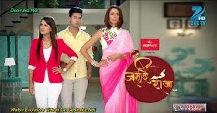 Jamai Raja Episode 155 Full On Zee Tv 27-02-2015 | Online