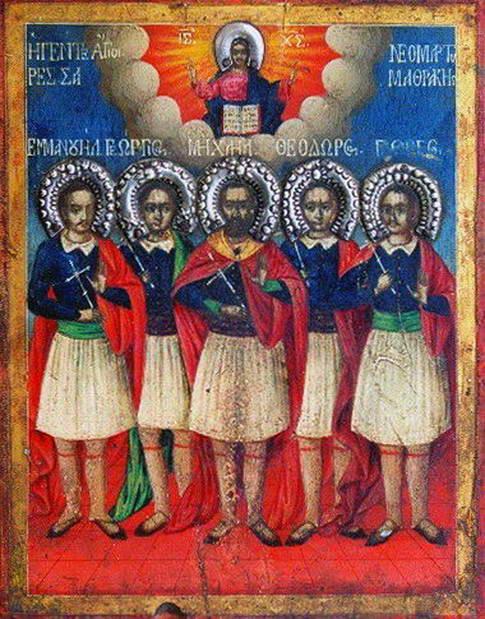 Εορτασμός Αγίων Πέντε Νεομαρτύρων εκ Σαμοθράκης