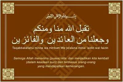 Kumpulan  Kata-kata Ucapan Selamat Idul Fitri 1436 H-2015 M