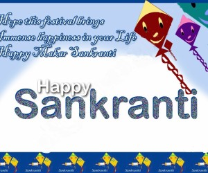Makar Sankranti Greetings for Facebook