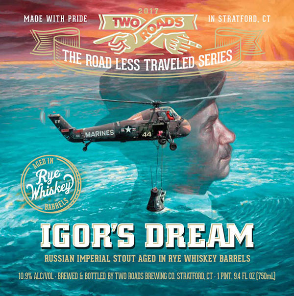 "Пиво ""Мечта Игоря"" 2017 | Igor's Dream"