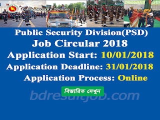 Public Security Division (PSD) Job Circular 2018