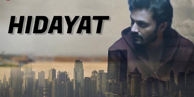 hidayat by arsh