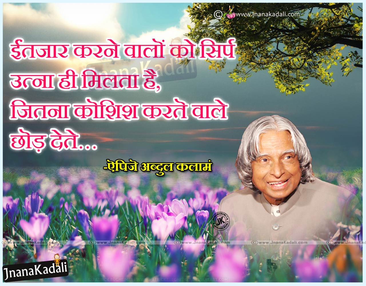 Best Quotes By Apj Abdul Kalam In Hindi