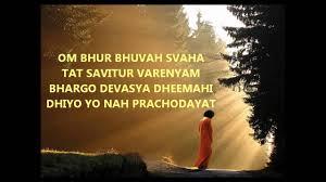 Mayiliragu: Importance and Benefits Of Gayatri Mantra