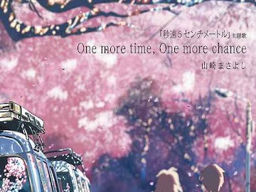 Yamazaki Masayoshi - One more time, One more chance