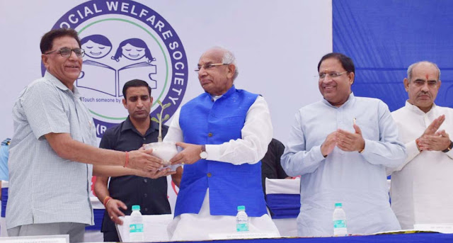 Governor Prof. Captain Singh Solanki appreciated the effort of Welfare Society's efforts